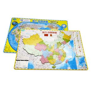 磁力拼图学生磁性中国世界地图