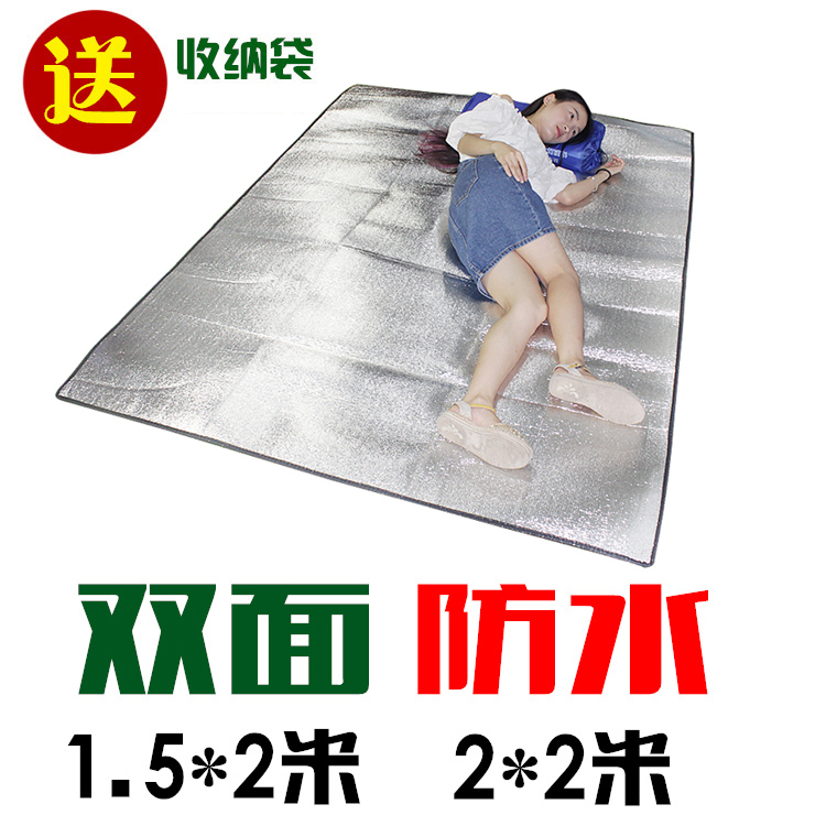 Tatami Park hấp thụ độ ẩm mat mat leo tầng hầm chăn chống thấm nước siêu nhẹ chống ẩm mat chống ẩm - Thảm chống ẩm / Mat / Gối
