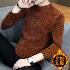 2019 autumn and winter men's warm plus velvet thick chenille wool clothes Korean trend men's knitted bottoming shirt
