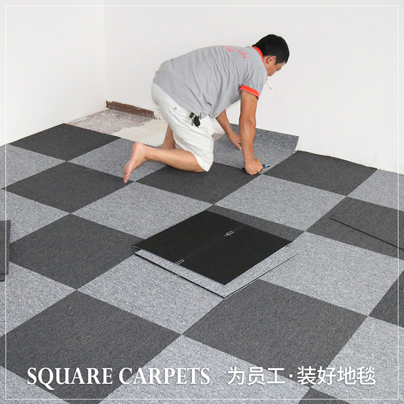 Office carpet company Simple commercial square carpet bedroom room full of home with PVC mosaic square carpet