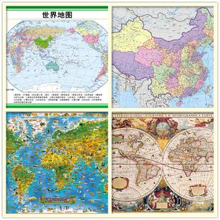 木质拼图1000中国地图世界趣味益智玩具