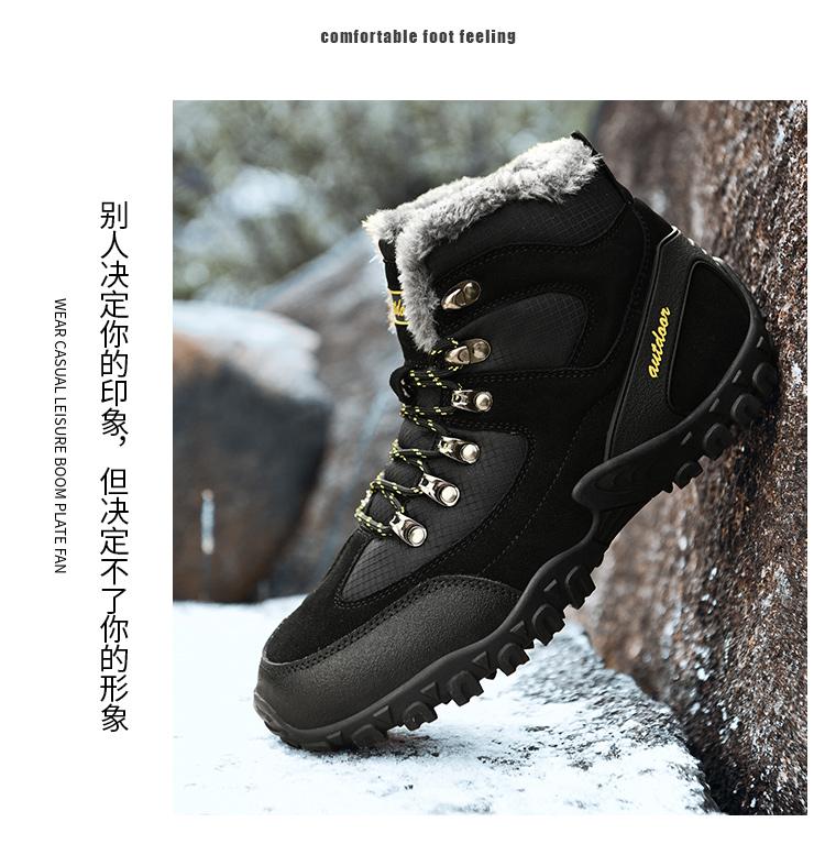 木林森男鞋冬季加绒保暖加厚防水防滑东北棉鞋男户外大尺码雪地靴男详细照片
