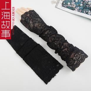【上海故事】蕾丝防晒手套女护臂