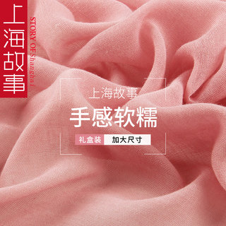 Shanghai story scarf 2021 new spring and autumn imitation cotton and linen scarf pink linen wild silk scarf female thin shawl
