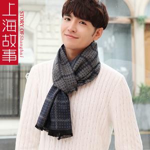 百搭简约生日礼物礼盒装保暖围巾