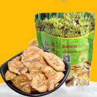 Таиланд импортировал кусочек банана Jinluo / кусочек банана 100 г жареный банан сухой хрустящий для отдыха Сушеные фрукты без пищи