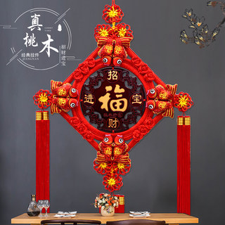 Peach wood Chinese knot pendant Fu character living room large study room small medium fish home decoration bedroom TV background wall