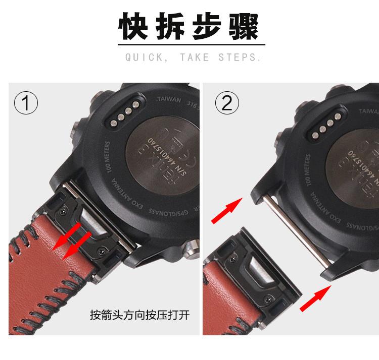 限時優惠 清風數碼 Garmin 佳明  本能instinct 手錶帶 瘋馬快拆  頭層牛皮 真皮腕帶 替換腕帶