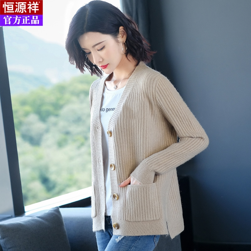 Áo len dệt kim nữ đan len Hengyuanxiang mùa xuân 2020 mới áo len cổ chữ v dày áo khoác dệt kim dài tay - Áo len cổ chữ V