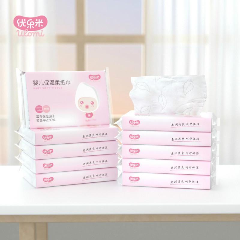 优乐米婴儿柔纸巾新生宝宝专用超柔保湿面巾纸云柔巾便携装40抽*5