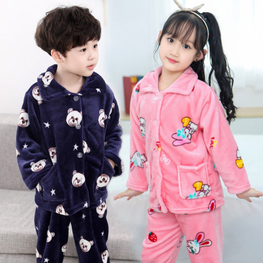 Autumn and winter children flannel pajamas girls baby boys home service kids thick winter models boys coral fleece
