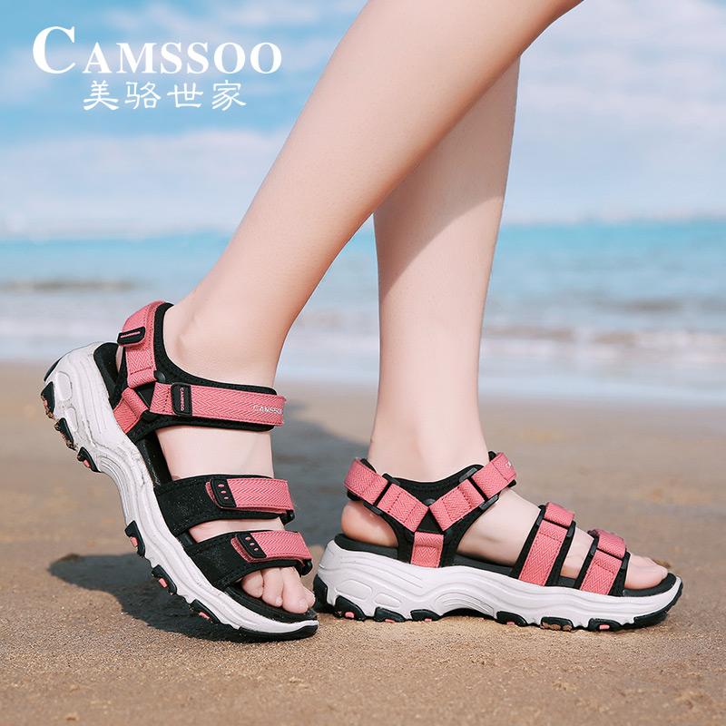 美骆世家户外沙滩鞋女厚底夏海边度假休闲防滑徒步运动凉鞋女5158