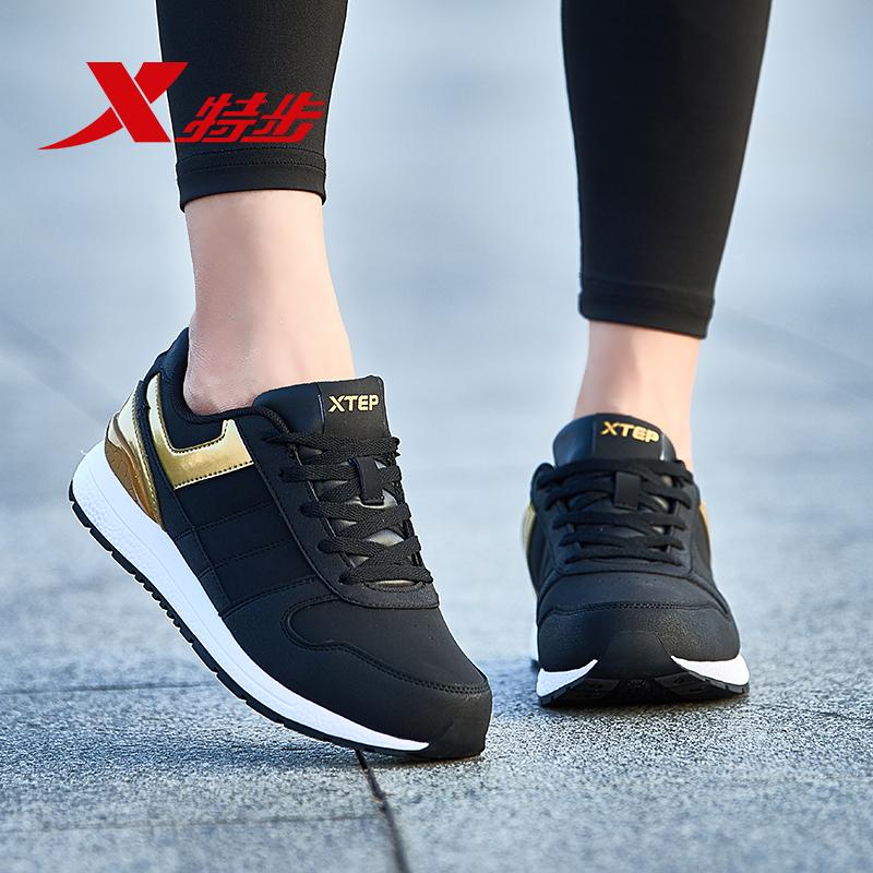 特步女鞋运动鞋正品网面休闲跑步鞋优惠后15元包邮
