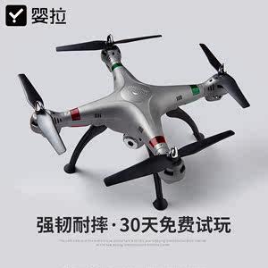 大型遥控飞机航拍无人机飞行器玩具高清航模专业加大号成人直升机