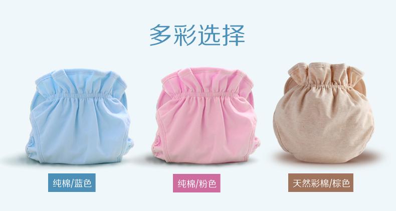 尿裤1_13.jpg