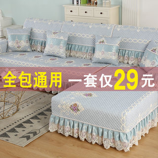Sofa cushion four seasons universal combination set 1 + 2 + 3 universal cloth sofa cover simple non-slip all-inclusive cover towel