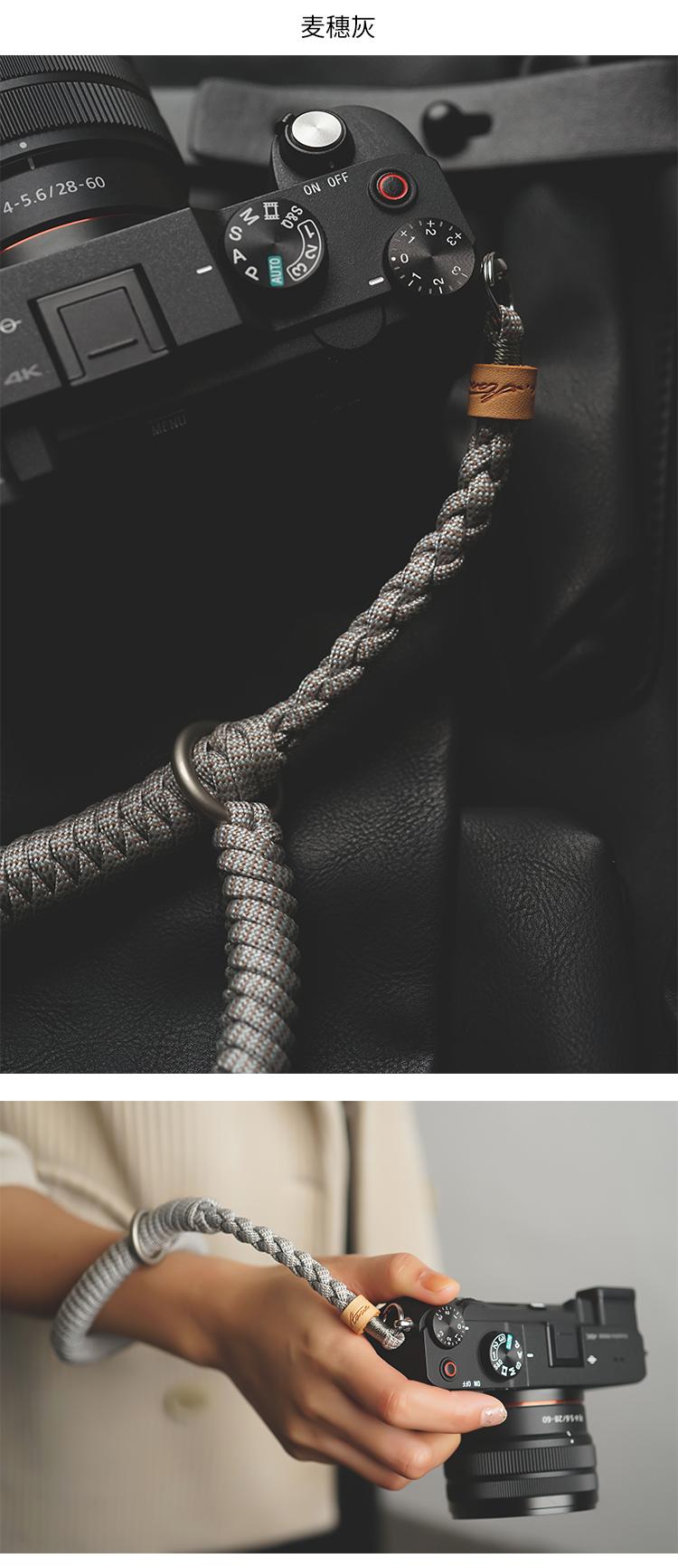 相機配件Mrstone Twine系列 手工編織微單相機腕帶掛繩肩徠卡富士原創配件