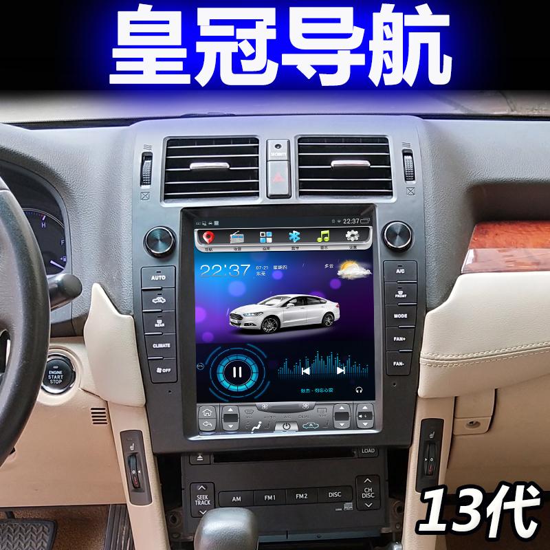 原車音質豐田豎屏12代皇冠十二代十三13代安卓導航儀一體智能車機