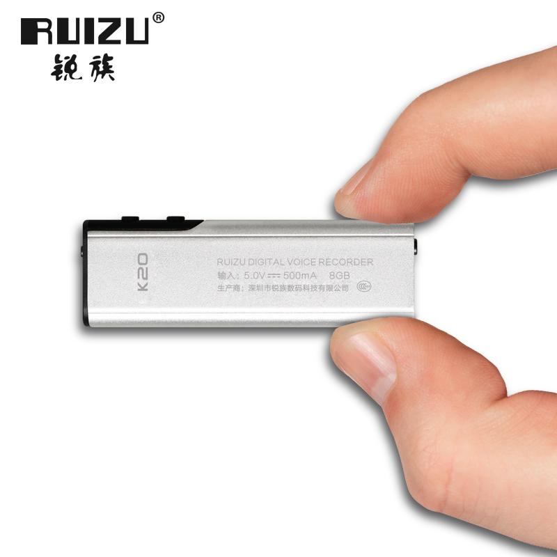 锐族K20 录音笔微型 迷你 学生便携超小u 远距高清降噪 MP3播放器