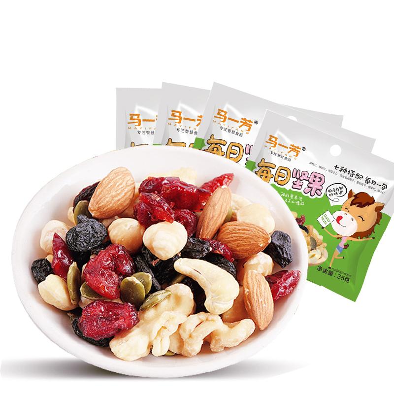 马一芳每日坚果小包装25g*7袋组合混合干果仁孕妇儿童零食大礼包