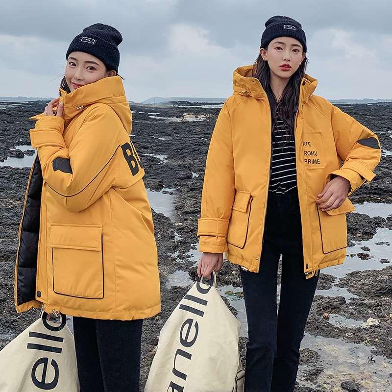 羽绒棉服冬装2020年孕妇棉衣冬款孕后期韩版宽松外套女秋冬季棉袄