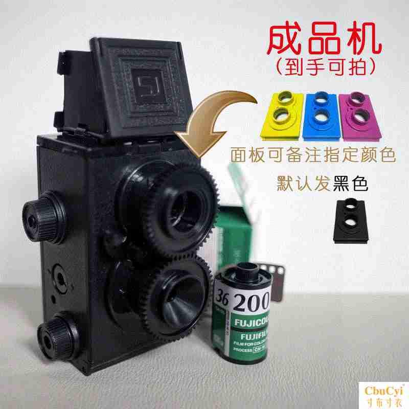 LOMO máy ảnh vận chuyển DIY tự tổ chức món quà retro đôi chống phim nhỏ máy ảnh mini tươi người lớn khoa học - Phim ảnh