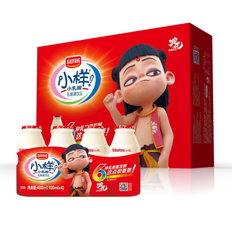 【小样】乳酸菌饮料益生元酸奶
