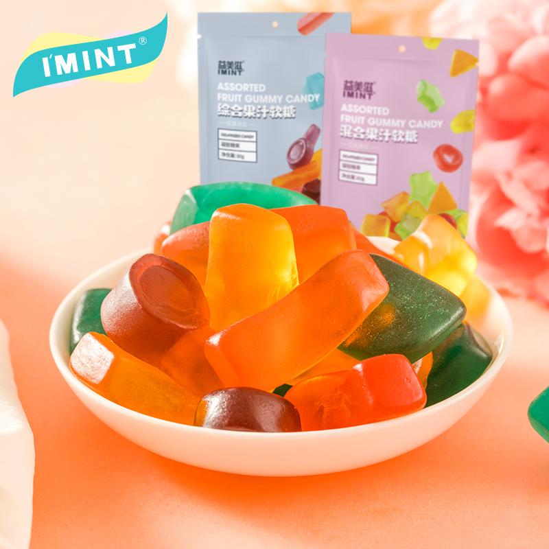 【拍5件】IMINT心心果汁软糖橡皮糖