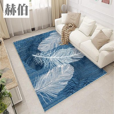 Nordic living room carpet home sofa tea countersunk bed room bed tail blue feather mat mattray