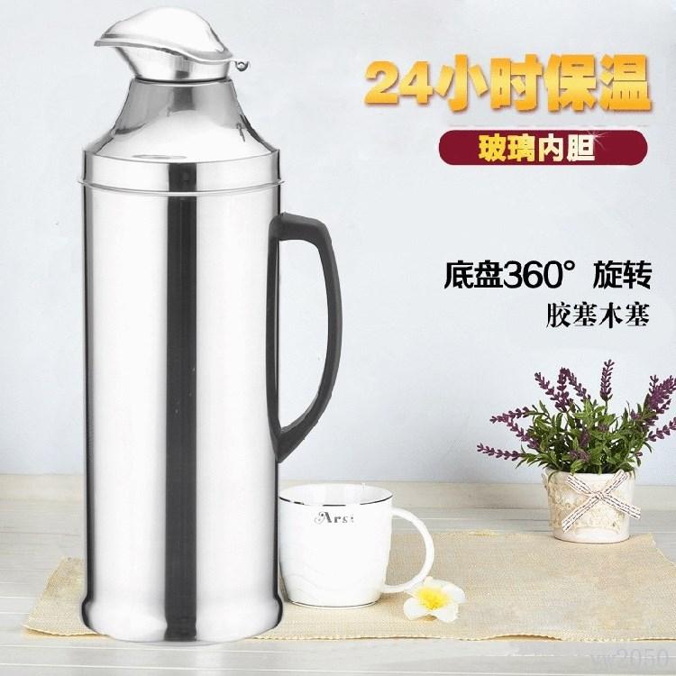 保温壶不锈钢外壳大号8磅3.2热水瓶电壶保温瓶家用暖壶玻璃内胆,可领取10元淘宝优惠券