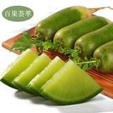 百果荟萃 潍坊水果萝卜 5-6斤 券后9.9元包邮