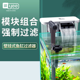 yee small aquarium filter mute purification home wall-mounted external triple waterfall oxygen circulating pump