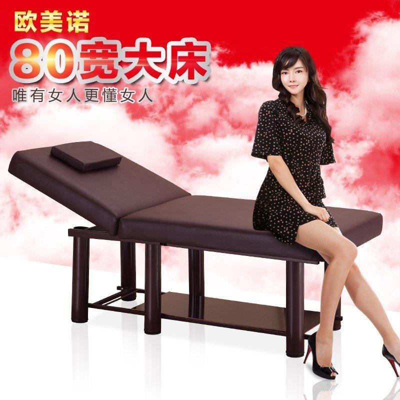 折叠美容床美体床美容院专用按摩理疗床推拿床家用火疗纹绣床
