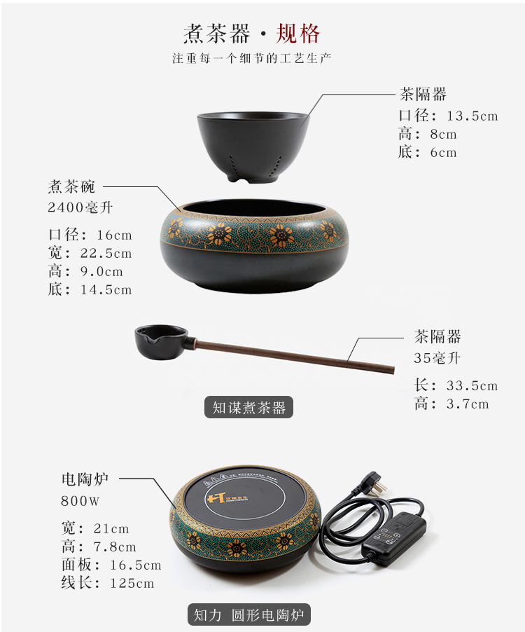 Boiling kettle black tea tea is tea stove ceramic with a lid kung fu tea set furnace curing scented tea cooked dry bowl bowl