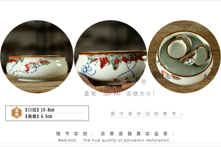 Also the purple pottery hand wash youligong red blue and white porcelain tea cups to wash to ceramic kung fu tea flower pot in restoring ancient ways writing brush washer