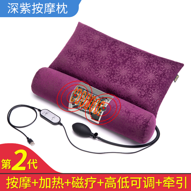 Deep Purple% 20 Medium Grass (multi-frequency Vibration Massage + Heating + Adjustable Height + Magnet)