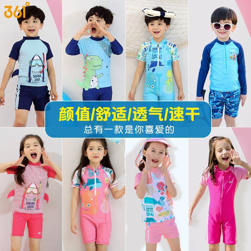 361度 儿童泳衣套装 天猫优惠券折后¥39包邮(¥59-20)多款多色101~150码可选