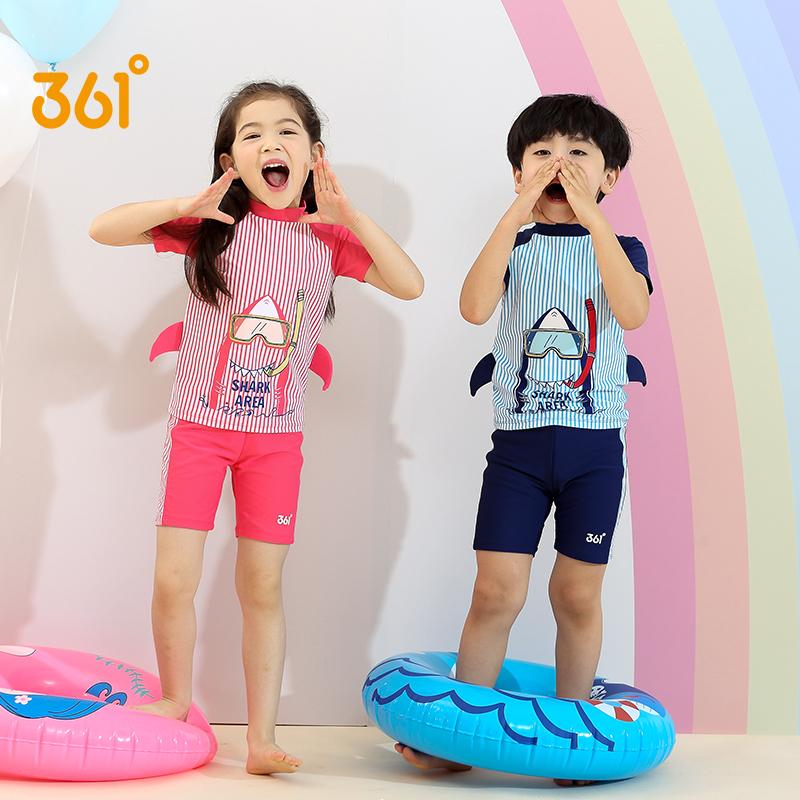 361度儿童泳衣女孩男童小童宝宝分体泳裤防晒中大童连体游泳套装
