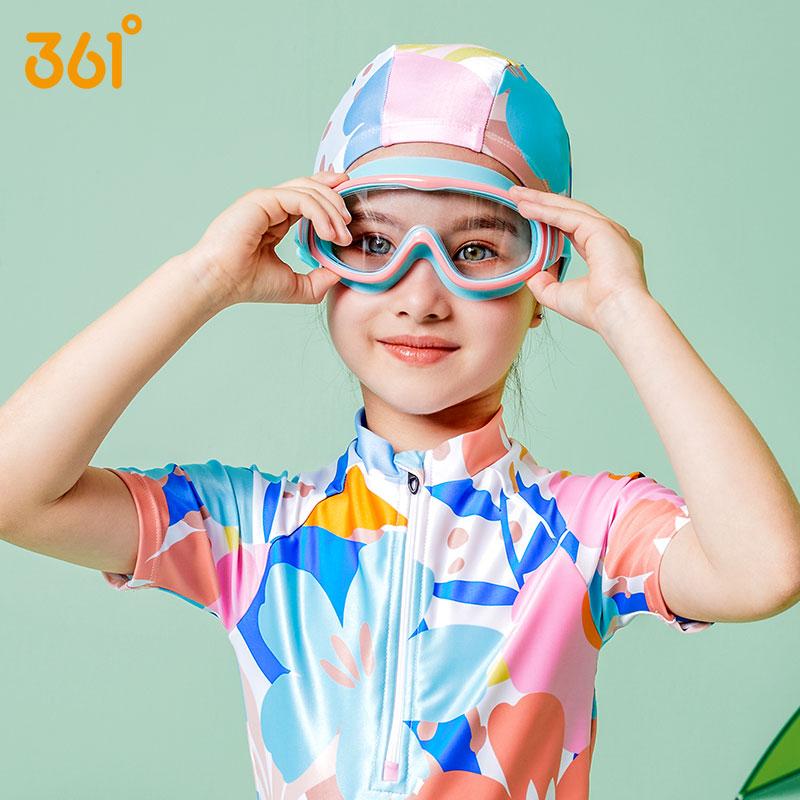 【361°】训练游泳装备儿童泳镜