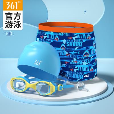 361度儿童游泳裤男童青少年平角短裤宝宝中大童泳衣游泳装备套装