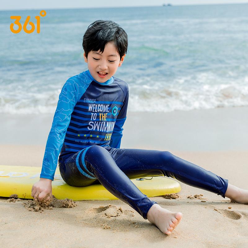 361度儿童泳衣三件套套装