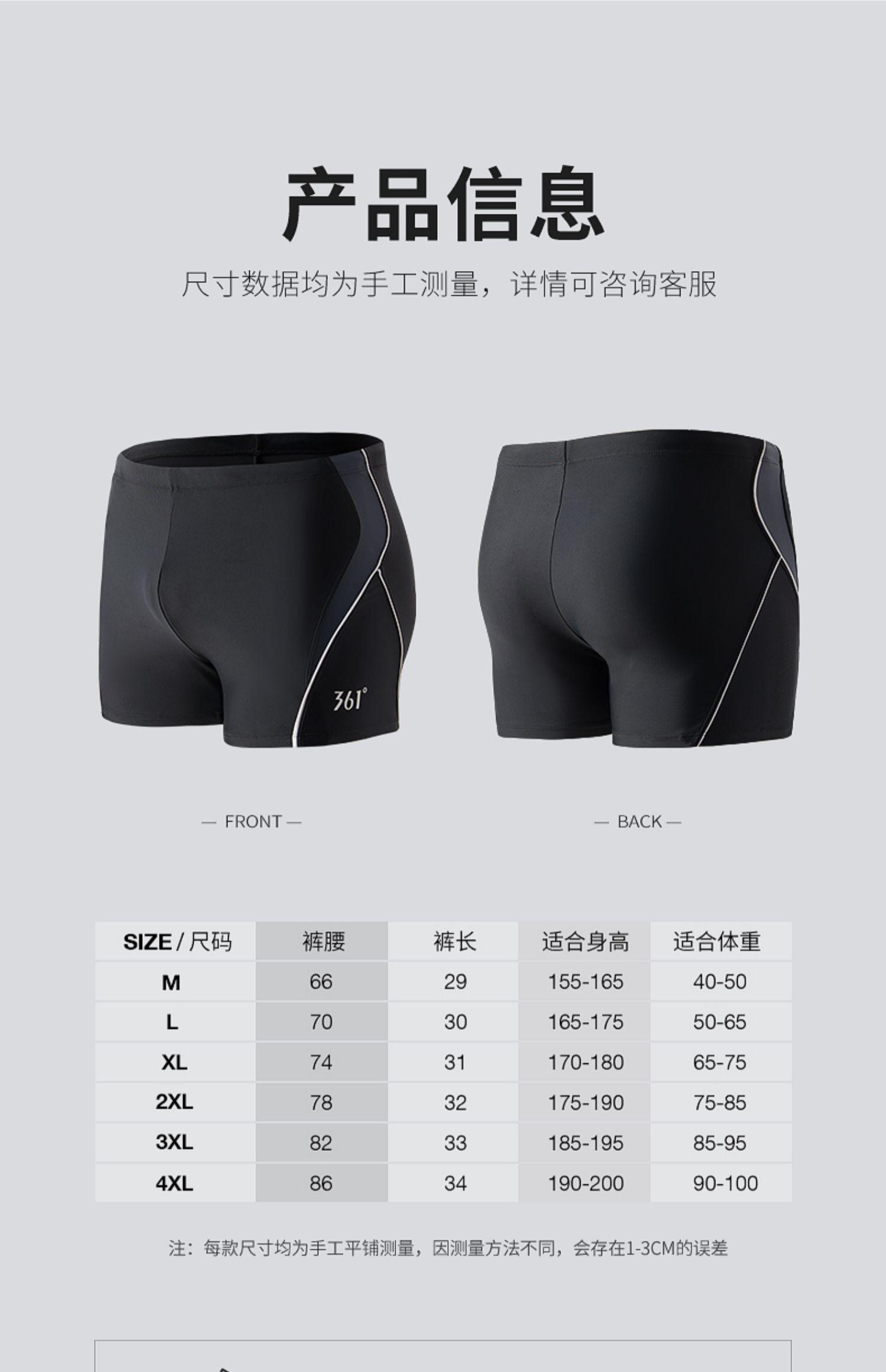 游泳裤男士防尴尬平角泳衣男士大码五分泳裤