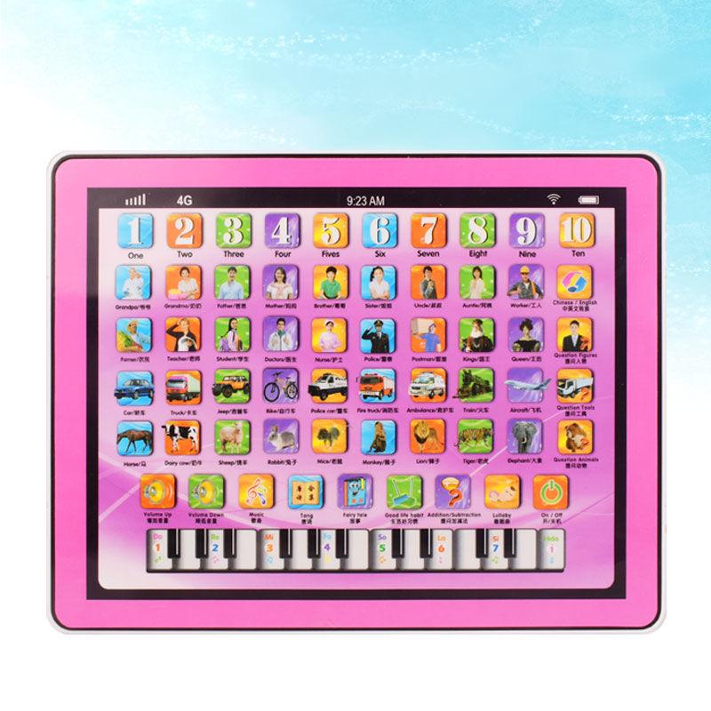 幼儿早教平板电脑点读机宝宝益智ipad学习机玩具早教儿童1-3-6岁