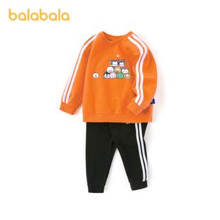 巴拉巴拉儿童卫衣秋季新款套装