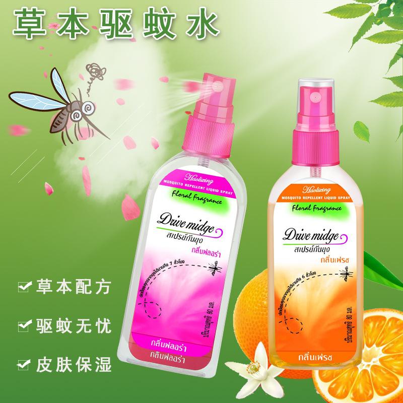 泰国 正品驱蚊水80ml *2瓶 图3