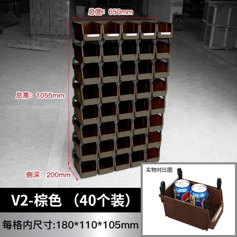 加厚背挂式零件盒工具盒周转箱组立组合式螺丝甩卖五金塑料盒配件