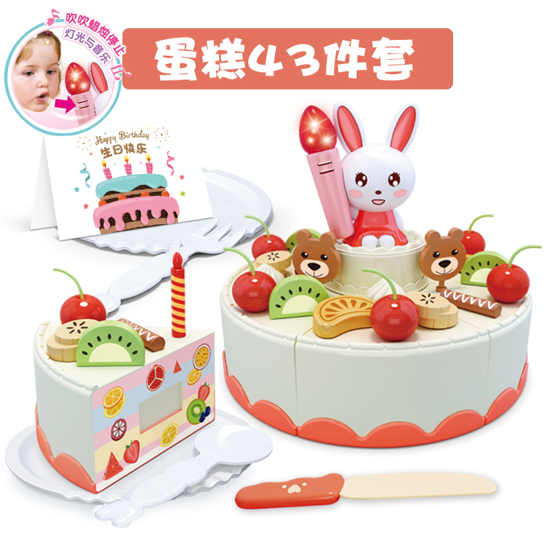 43-piece Birthday Cake Set-pink [light Music Can Be Blown Out]