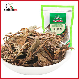 Liangkang Fish, dried from sunfund ear, fresh fish, dried, 50g, fish, tea, grass tea