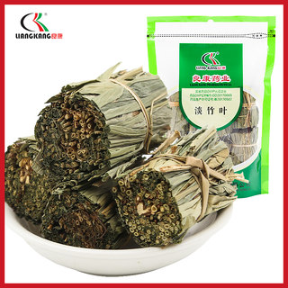 Liang Hong bamboo leaves eight meters Rooster 65g bamboo bamboo heart volume shipments of dry cargo shipping pharmacy