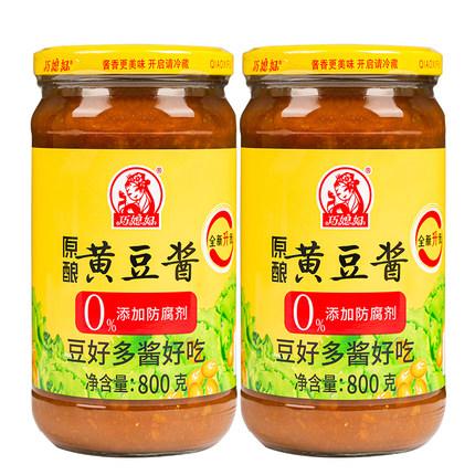 巧媳妇黄豆酱800g2瓶装蘸食酱焖红烧拌饭拌面酱调料豆瓣酱包邮